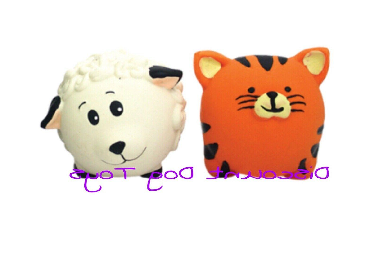 Animal latex squeaker ball multipet dog toy set tiger and sh