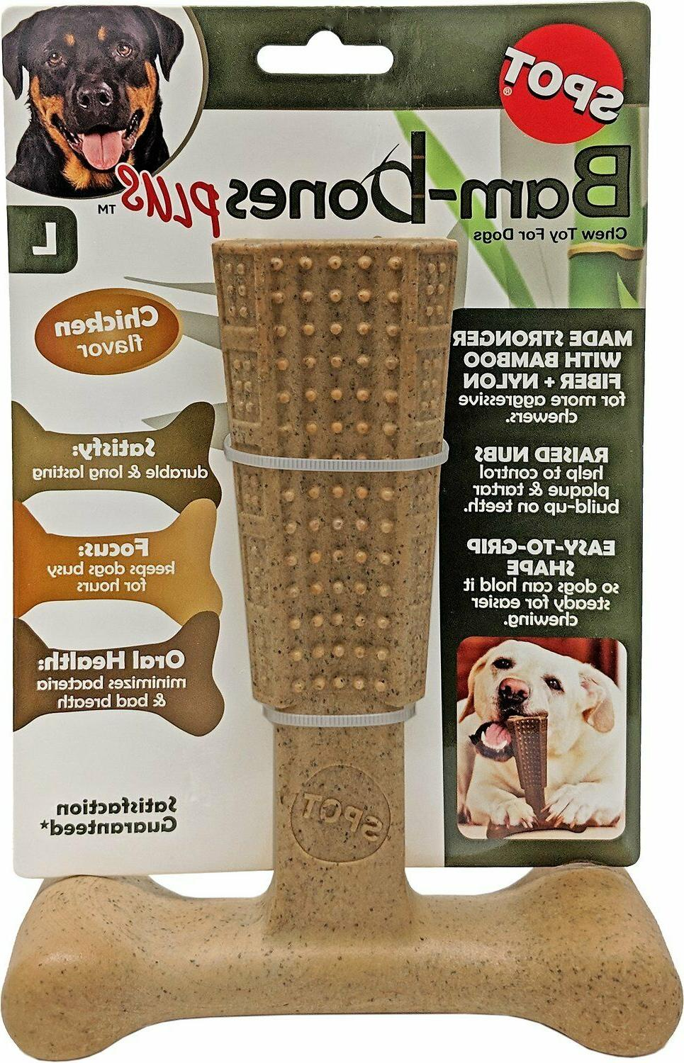 ethical pet bambone plus chicken dog toy