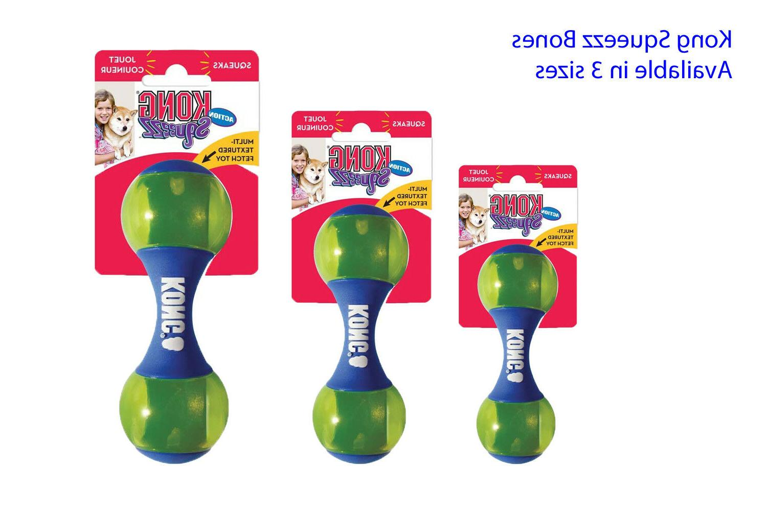 Kong Squeezz Dumbbell Dog Shipping