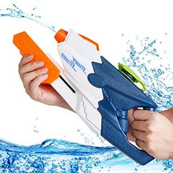 Yoohoom Water Gun Super Soakers Blaster Squirt Toy Summer Sw